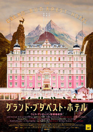 14011702_the_grand_budapest_hotel_0