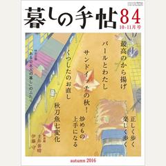 KT84_表1-4_OL後_入稿.indd